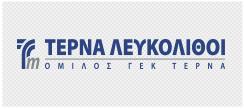 ΤΕΡΝΑ ΛΕΥΚΟΛΙΘΟΙ